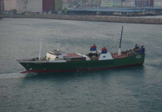 77m Refrigerated Cargo Ship Reefer Fish Carrier For Sale
