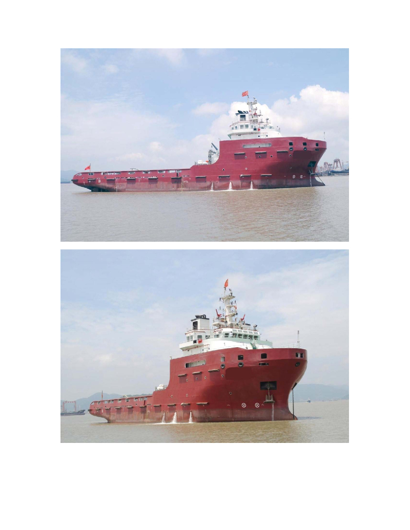 78m AHTS DP2 FIFI Accommodates 40 For Sale