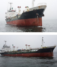 63m Oil Chemical Tanker IMO II & III DH DB For Sale