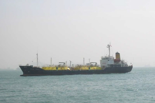 90m LPG Tanker 3097 DWT 3300 PS For Sale