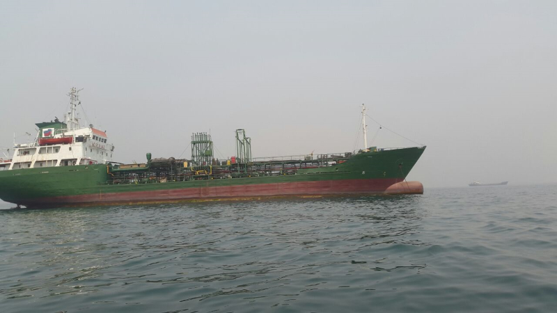 81m Oil Chemical Tanker 2580 DWT For Sale