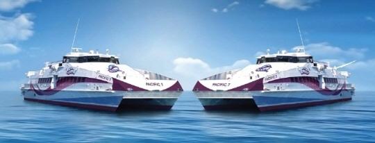 40m Catamaran High Speed Ferry 2004 - Water Jet 320 Pax  For Sale