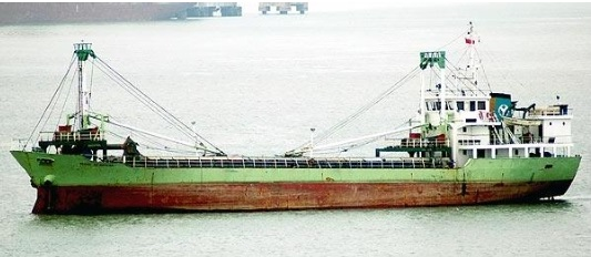 58m General Cargo Ship 1987 - Japan Built - DWT 1000 For Sale