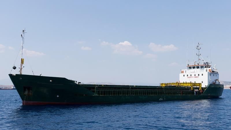 67m General Cargo Ship 1982 - Box Type Gearless - DWT 2250 For Sale