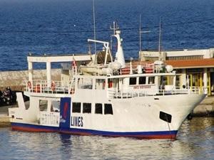 35m Passenger Car Ferry 150 Pax - 7 Cars For Sale