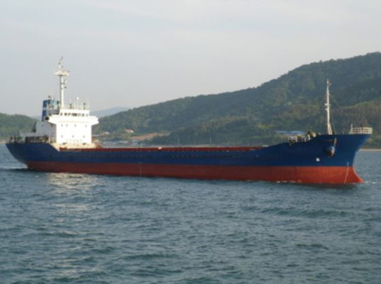 94m General Cargo Ship 1994 - Korea Built - DWT 4300 For Sale