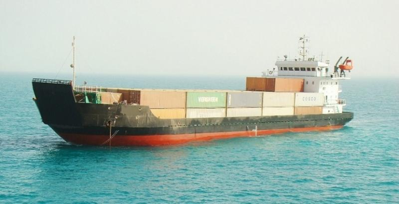 82m LCT Car Cargo Vessel 2008 - Container Fitted - DWT 3000 For Sale