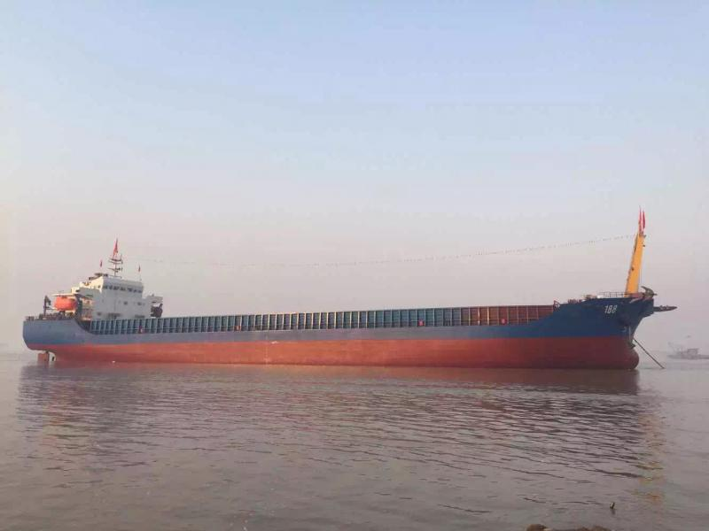 119m Self Propelled Barge 2016 - 10000 Sea Miles Endurance - DWT 10000 For Sale