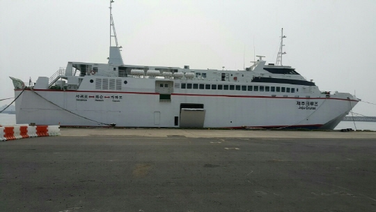 62m Catamaran Fast Ferry 1997 - 478 PAX - Water Jet For Sale
