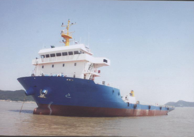 89m Self Propelled Barge 2013 - DWT 4560 For Sale