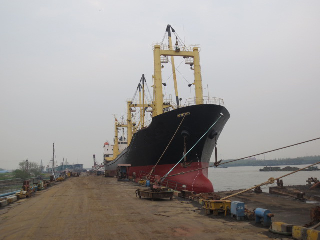 102m Bulk Carrier 1992 - 4 Sets Derricks - DWT 6817 For Sale