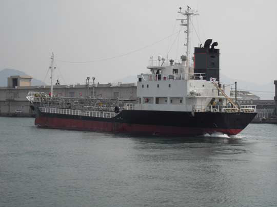 69m Product Oil Tanker 1996 - Japan Built - DWT 1787 For Sale