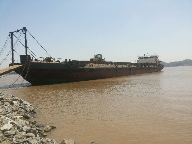 77m LCT Self Propelled Barge 2006 - DWT 1700 For Sale