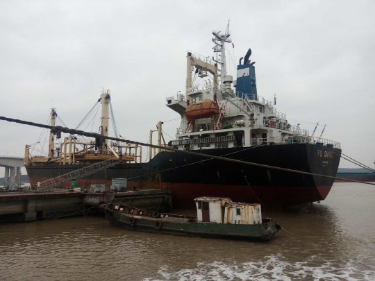 101m General Cargo Ship 1997 - Japan Built - DWT 8595 For Sale