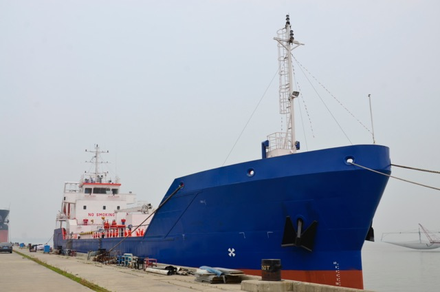 83m Product Oil Tanker 2015 - DH - DWT 3750 For Sale