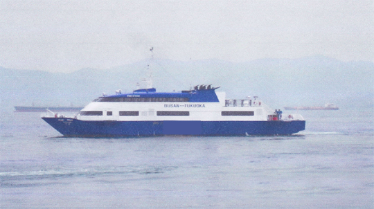 33m Hydrofoil HIgh Speed Ferry 1993 - 279 PAX For Sale