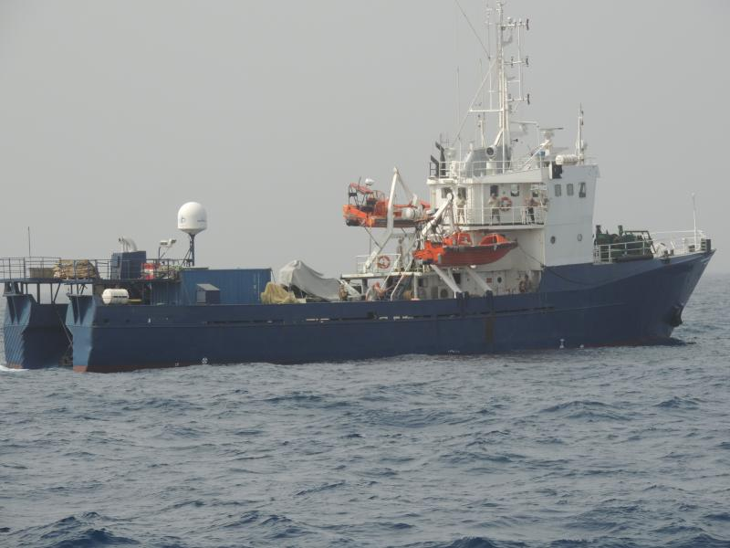 47m Safety Standby Security Supply Vessel For Sale