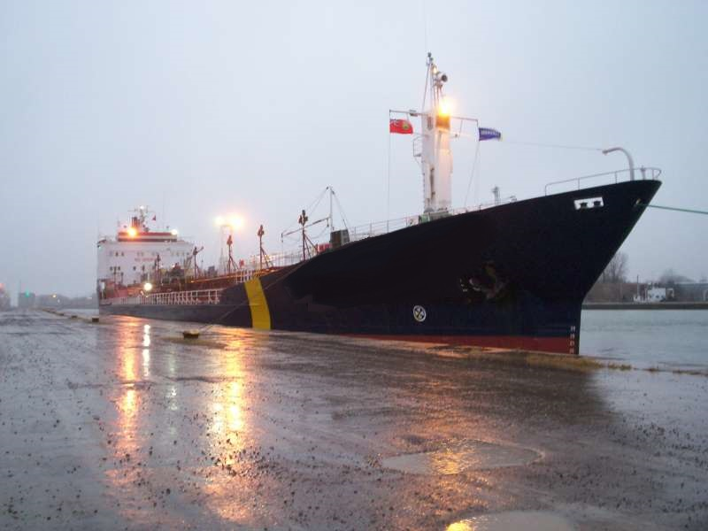 135m Product Tanker Double Hull - Rebuilt 2004 For Sale