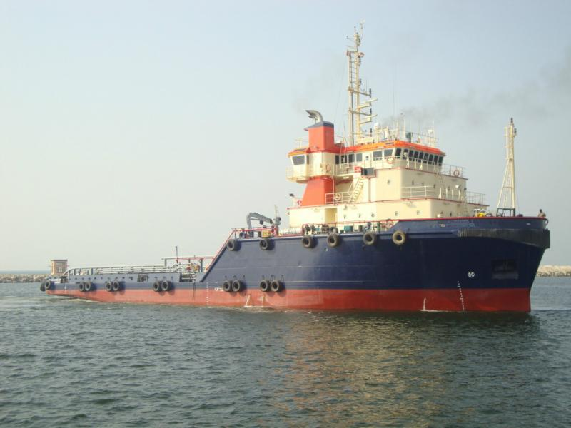 60m AHTS For Sale