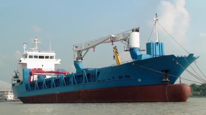88m MPP General Cargo Ship For Sale