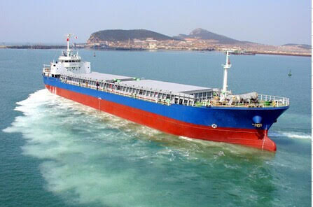 90m General Cargo Ship - DWT 3750 Japan built