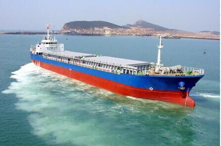 90m General Cargo Ship - DWT 3750 Japan built
