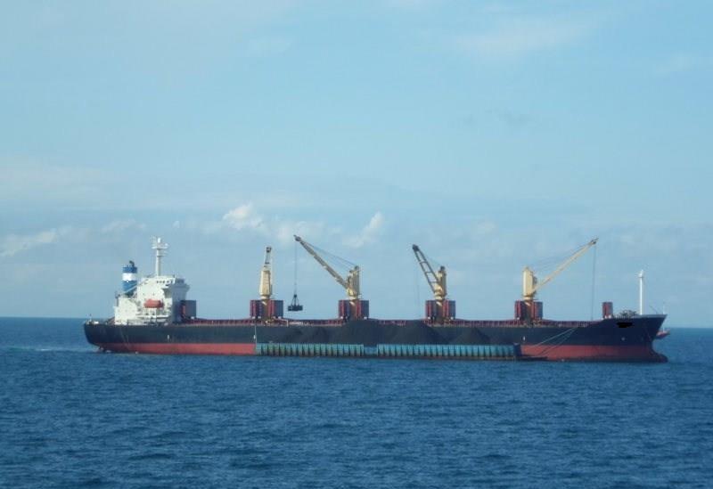 186m Bulk Carrier Handymax - DWT 45279 For Sale