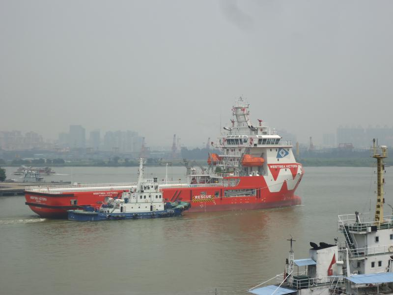 86m Pladform Supply Vessel 2014 For Sale $24 mill