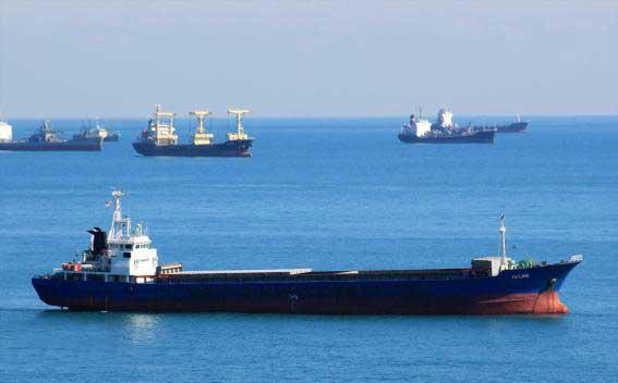 84m General Cargo Ship 1989 - Japan Built - DWT 3185 For Sale