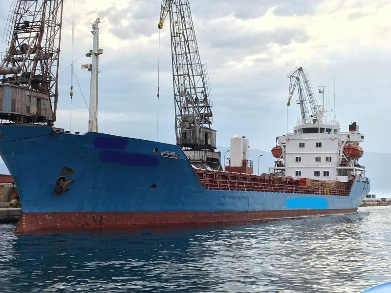 104m General Cargo Vessel - DWT 6085 - Gearless - For Sale