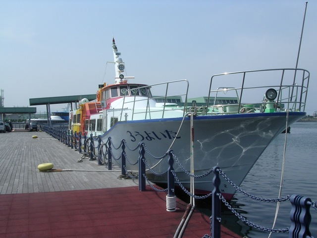 28m High Speed Ferry 1984 - FRP - 193 PAX For Sale