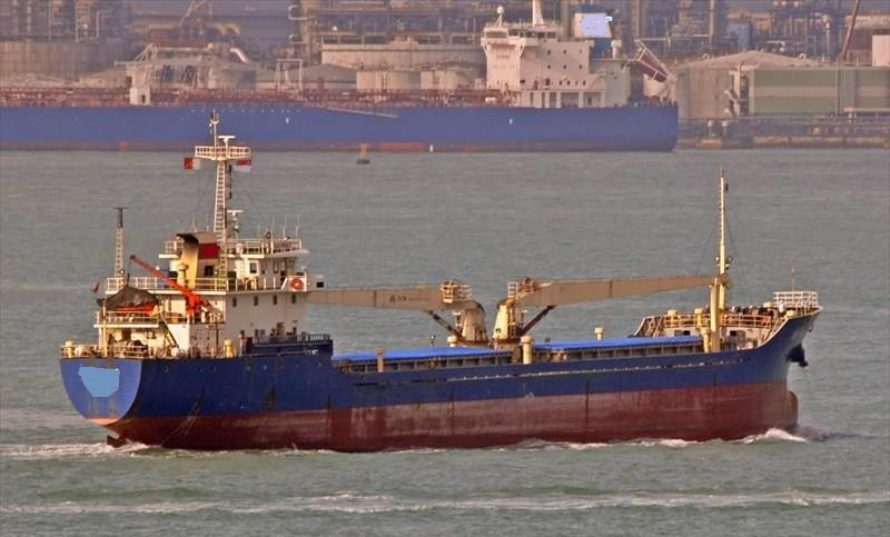 91m General Cargo - DWT 4374 - For Sale