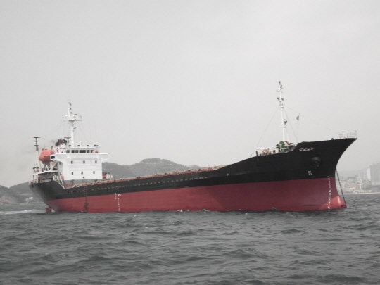 95m General Cargo Ship 1992 - Korea Built - DWT 3712 For Sale