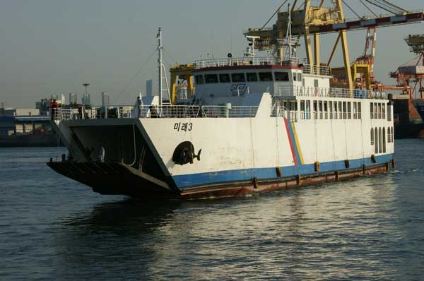 59m LCT Type ROPAX 2011 - 270 PAX - 44 Car For Sale