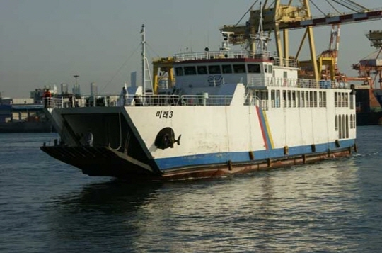 60m Enclosed Type LCT Car Ferry - 270 PAX 46 Cars - DWT 362 For Sale