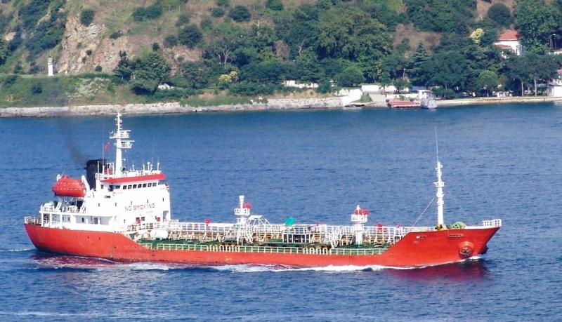 86m Oil Chemical Tanker 1994 - DH DB - DWT 3481 For Sale