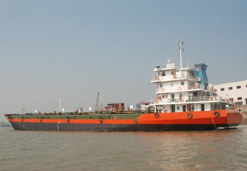 89m Product Oil Tanker - DWT 2800 For Sale