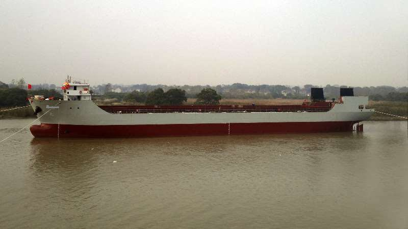 106m Container Vessel - 434 TEU For Sale