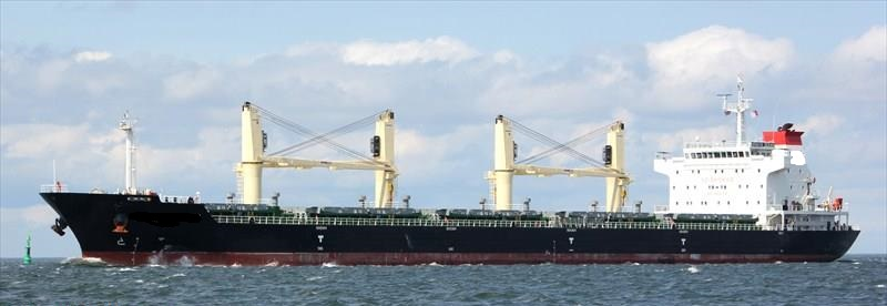 177m Bulk Carrier Handymax - DWT 32500 For Sale
