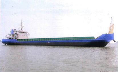77m Self Propelled Barge LCT Type - DWT 2259 For Sale