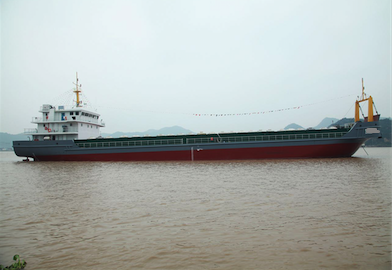 78m Self Propelled Barge LCT Type - DWT 2250 For Sale