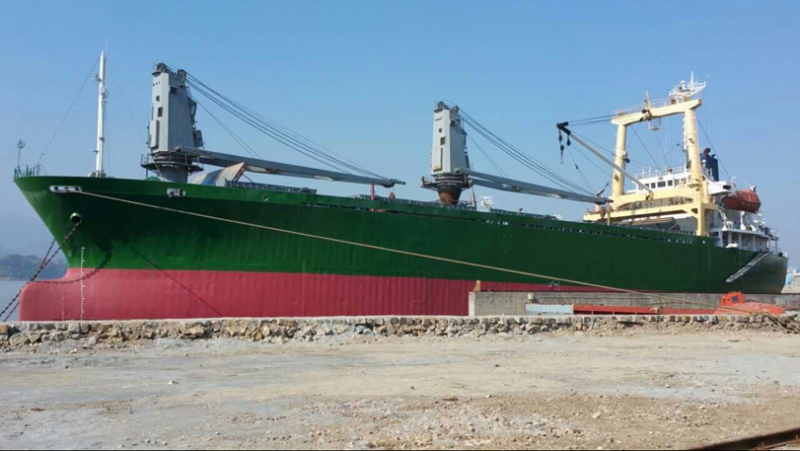 97m General Cargo Geared - DWT 6800 For Sale