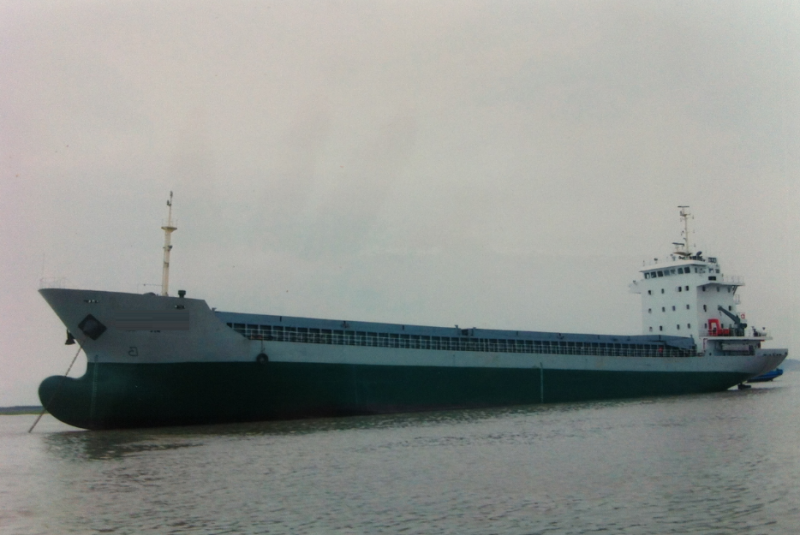 100m General Cargo Vessel Shallow Draft Gearless - DWT 5400 For Sale