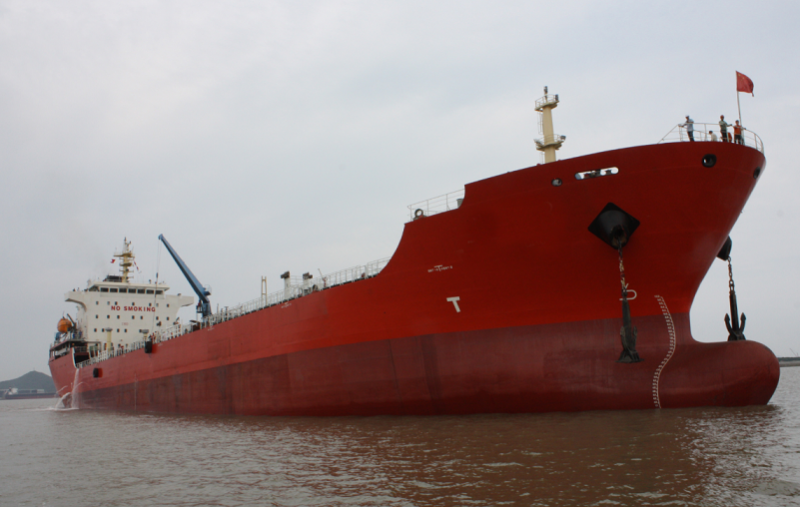 160m Chemical Oil Tanker Double Hull - DWT 19908 For Sale