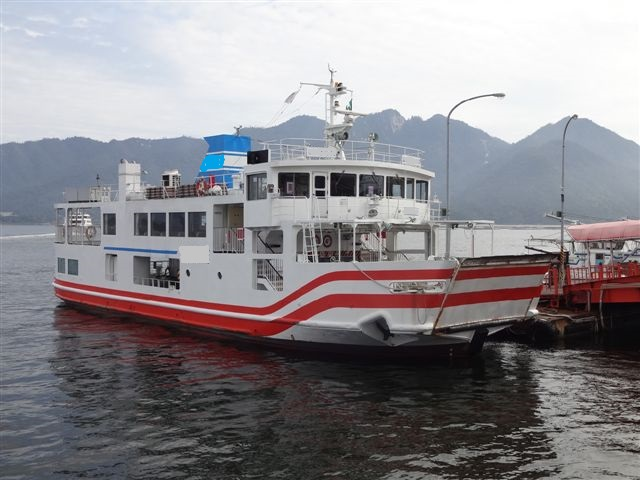 31m Small Passenger Ferry - 675 Passengers For Sale