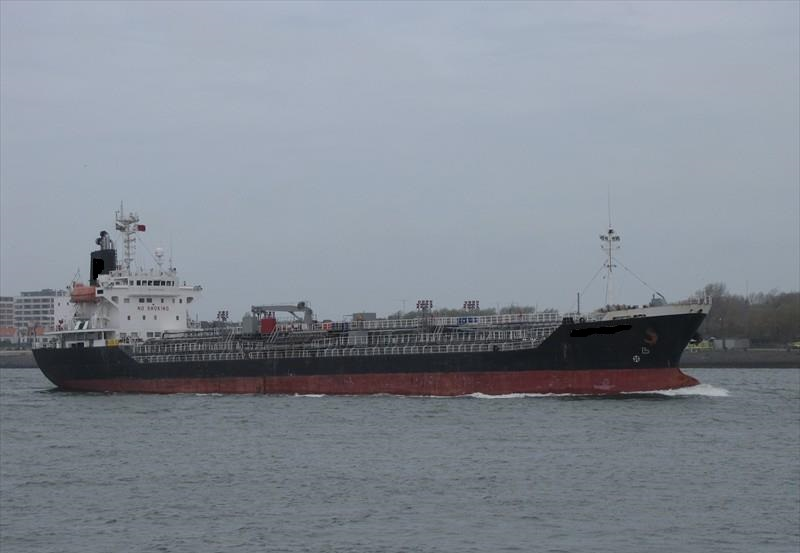 125m Oil Chemical Tanker IMO II Double Hull - DWT 10308 For Sale