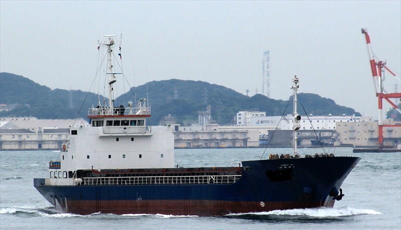 80m General Cargo Vessel 1996 Built - DWT 4182