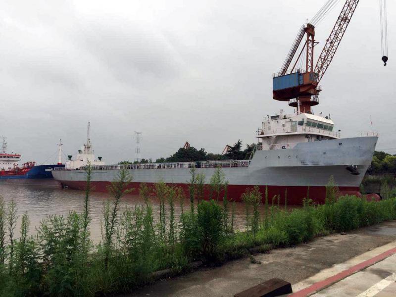 108m Container Vessel - 326 TEUs For Sale