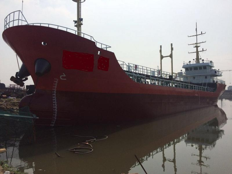 53m Product Tanker - DWT 891 For Sale