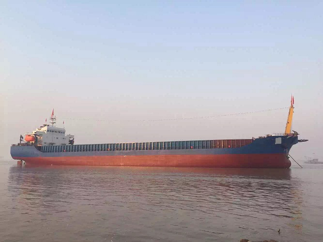 119m Self Propelled Barge - DWT 10000 For Sale